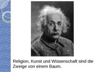 Religion, Kunst und Wissenschaft sind die Zweige von einem Baum.