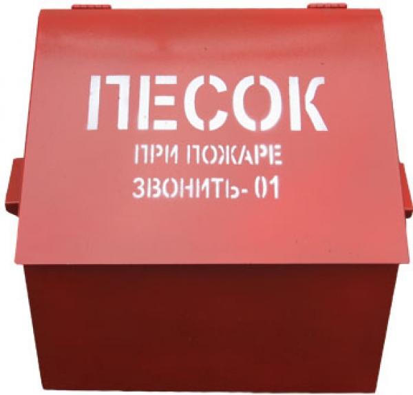 hello_html_169cfe61.jpg