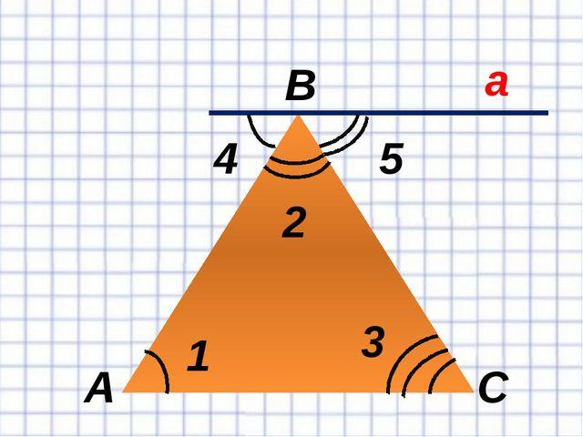A B C a 1 2 3 4 5