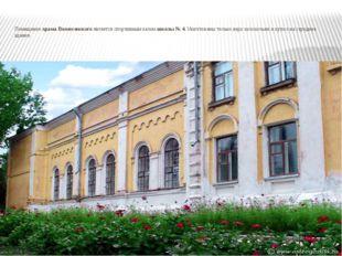 Помещение храма Вознесенского является спортивным залом школы № 4. Уничтожен