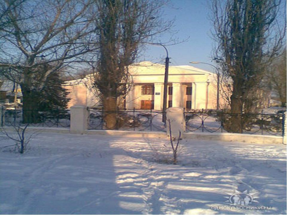 Зима 2014 года