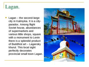 Lagan. Lagan – the second-large city in Kalmykia. It is a city-paradox. Among