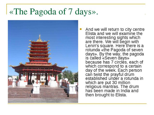 «The Pagoda of 7 days». And we will return to city centre Elista and we will...