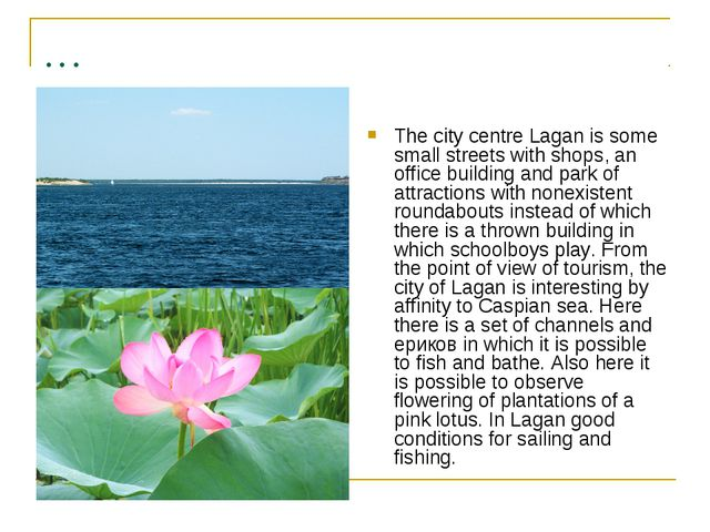 … The city centre Lagan is some small streets with shops, an office building...