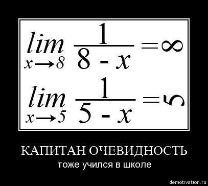 C:\Users\АННА\Desktop\неделя мат-ки\ИТОГО\Стенд Юмор в математике\dcf56ed9e24b.jpg