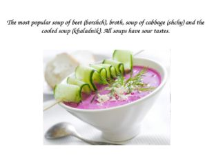 The most popular soup of beet (borshch), broth, soup of cabbage (shchy) and t