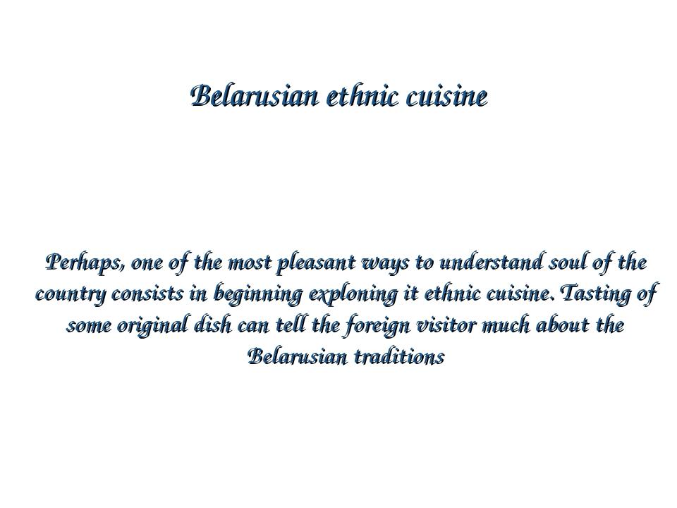 Belarusian ethnic cuisine Perhaps, one of the most pleasant ways to understan...