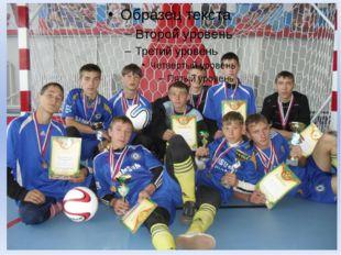Фото с медалями