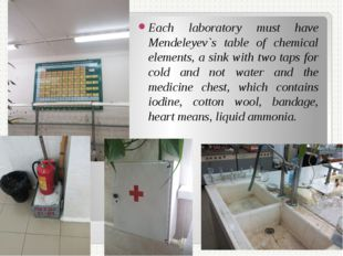 Each laboratory must have Mendeleyev`s table of chemical elements, a sink wit