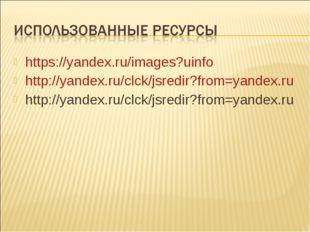 https://yandex.ru/images?uinfo http://yandex.ru/clck/jsredir?from=yandex.ru h