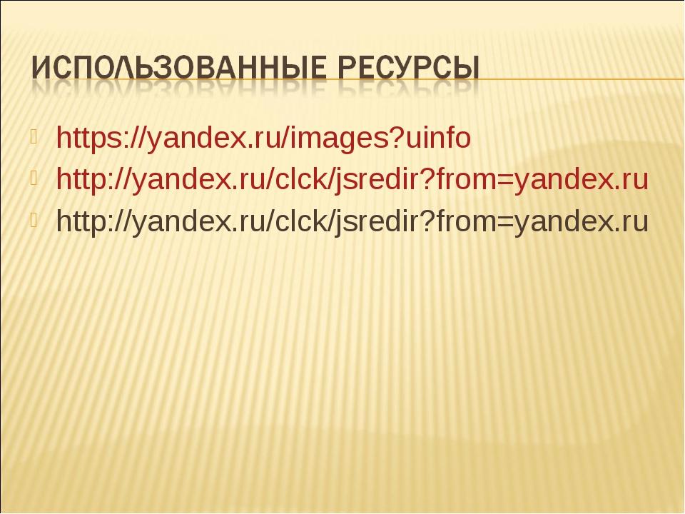 https://yandex.ru/images?uinfo http://yandex.ru/clck/jsredir?from=yandex.ru h...