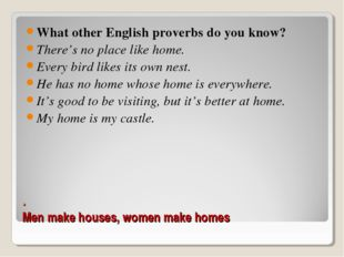 . Men make houses, women make homes What other English proverbs do you know?