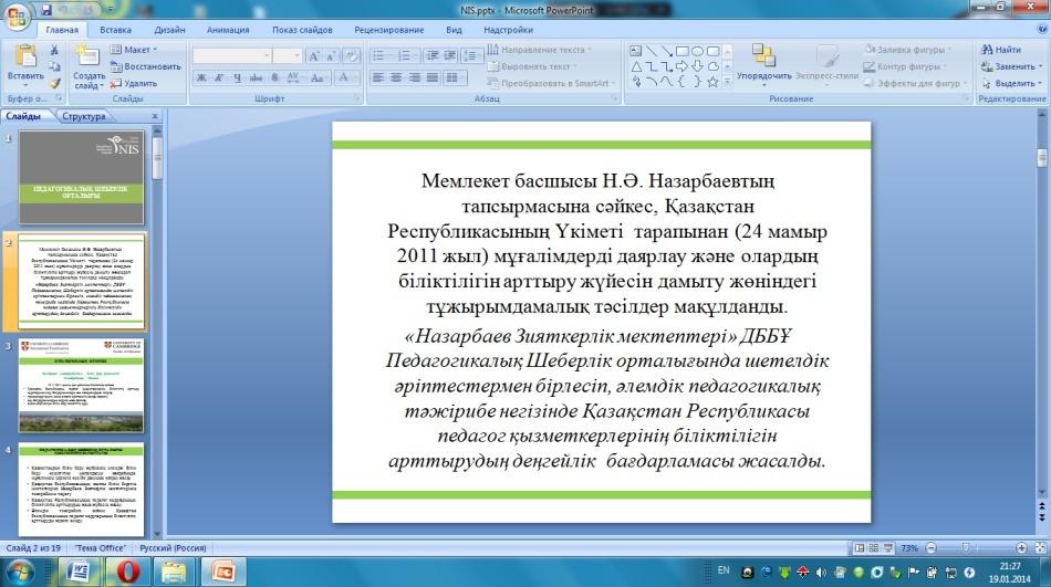 hello_html_m5fc111cc.jpg
