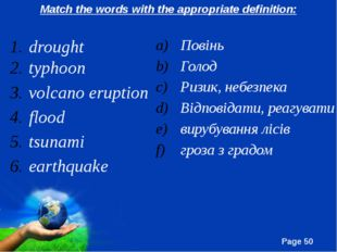 Match the words with the appropriate definition: drought typhoon volcano erup