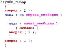 hello_html_1d6b138a.jpg