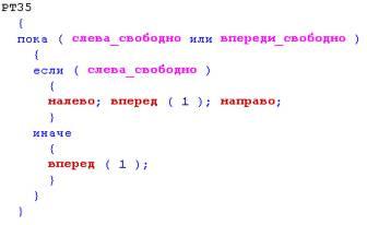 hello_html_4bb0225.jpg