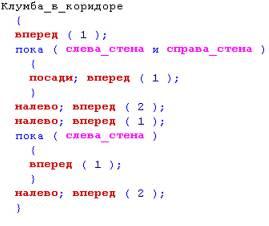 hello_html_708b63fb.jpg