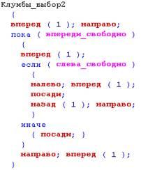 hello_html_m299445ee.jpg