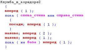hello_html_m550cd79f.jpg