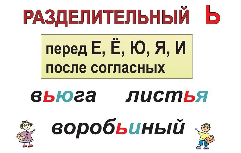 C:\Documents and Settings\Администратор\Local Settings\Temporary Internet Files\Content.Word\1-17.jpg