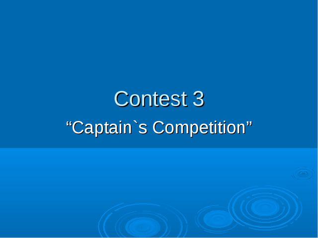 "Contest 3 ""Captain`s Competition"""