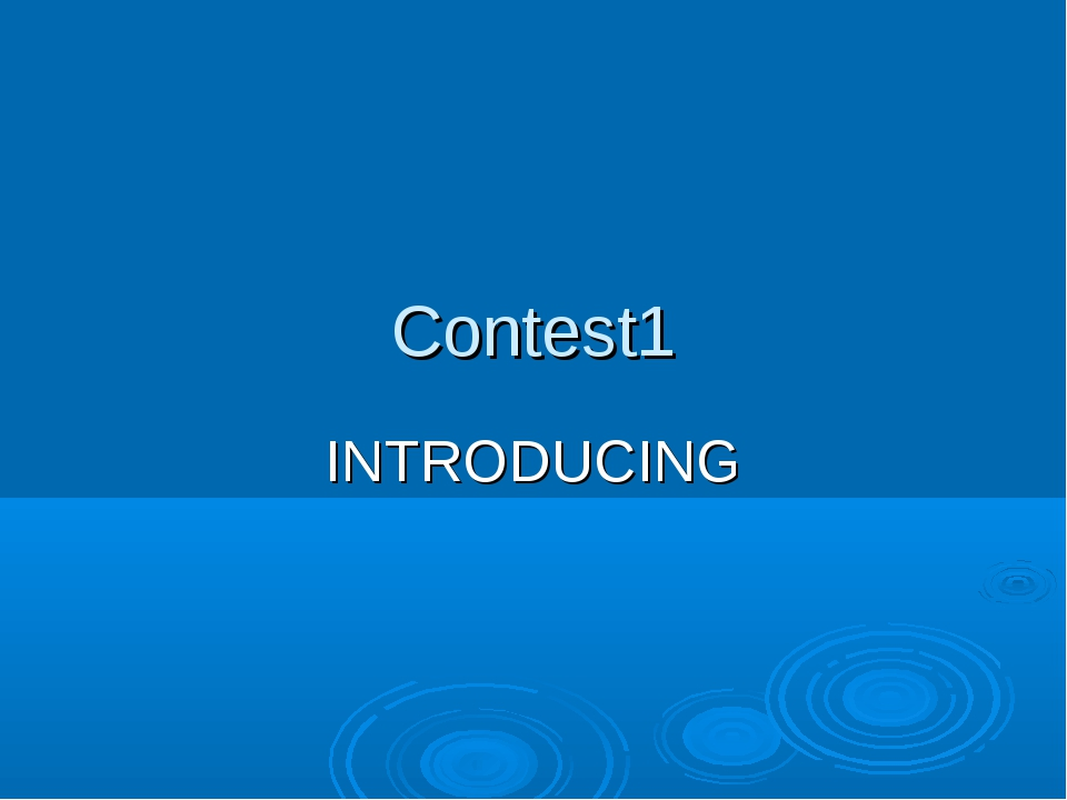 Contest1 INTRODUCING