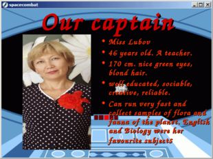 Our captain Miss Lubov 46 years old. A teacher. 170 cm. nice green eyes, blon