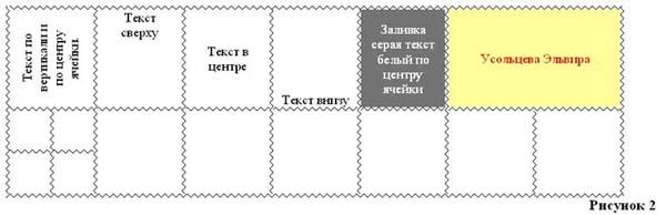 hello_html_6c247408.jpg