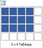 hello_html_m108eeeeb.jpg