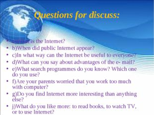 Questions for discuss: a)What is the Internet? b)When did public Internet app