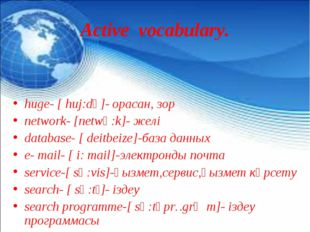 Active  vocabulary. huge- [ huj:dӡ]- орасан, зор network- [netwә:k]- желі dat