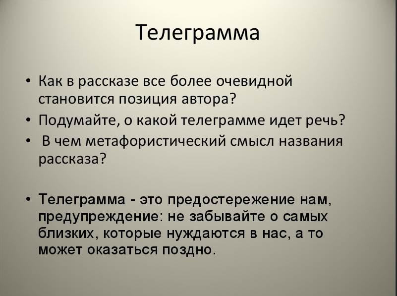 hello_html_m6828270a.jpg