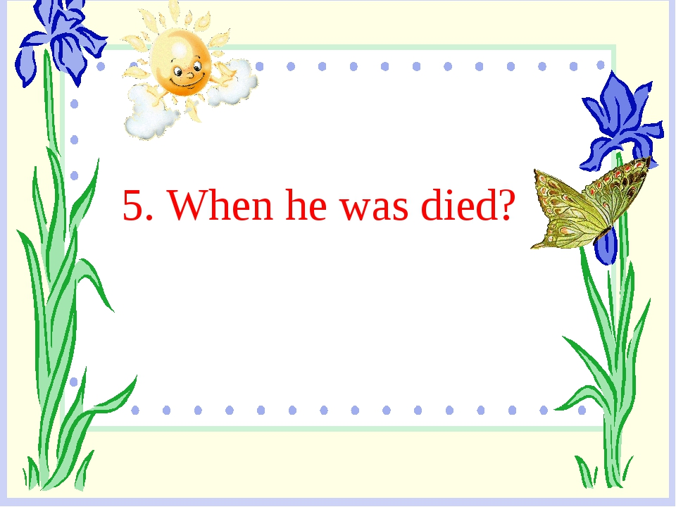 5. When he was died?