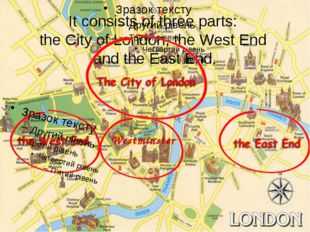 It consists of three parts: the City of London, the West End and the East En