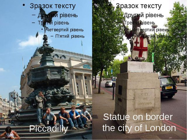 Piccadilly Statue on border the city of London
