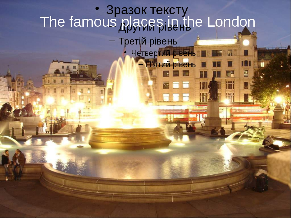 The famous places in the London