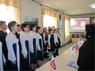 Потом российские школьники рассказали об истории гимна в России с петровских