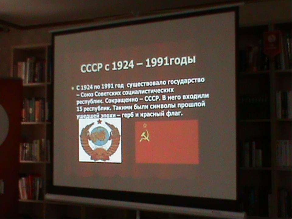 Потом российские школьники рассказали об истории гимна в России с петровских...