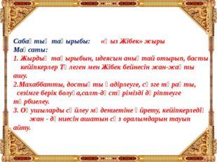 А. Түйеде