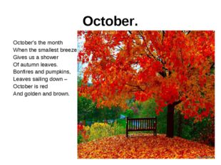 October. October's the month When the smallest breeze Gives us a shower Of au