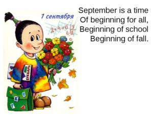 September is a time Of beginning for all, Beginning of school Beginning of f