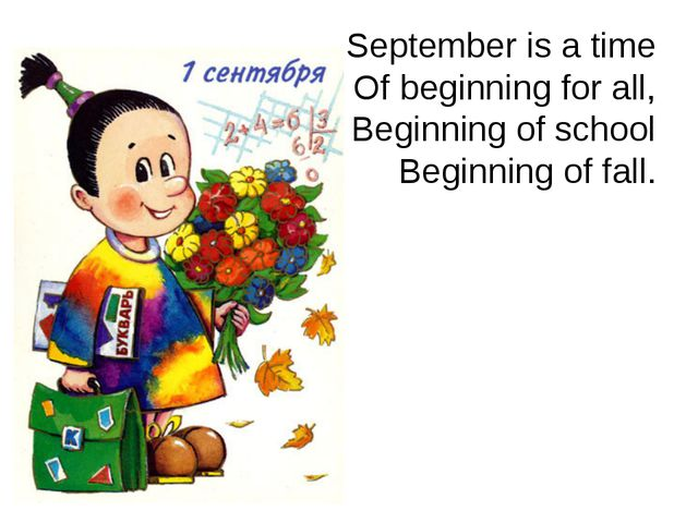 September is a time Of beginning for all, Beginning of school Beginning of f...