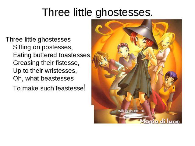 Three little ghostesses. Three little ghostesses Sitting on postesses, Eating...