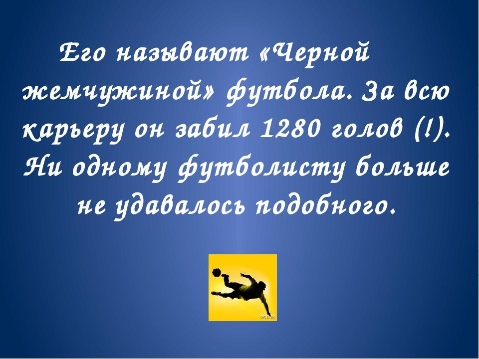 Вид спорта, сочетающий в себе лыжные гонки и стрельбу.