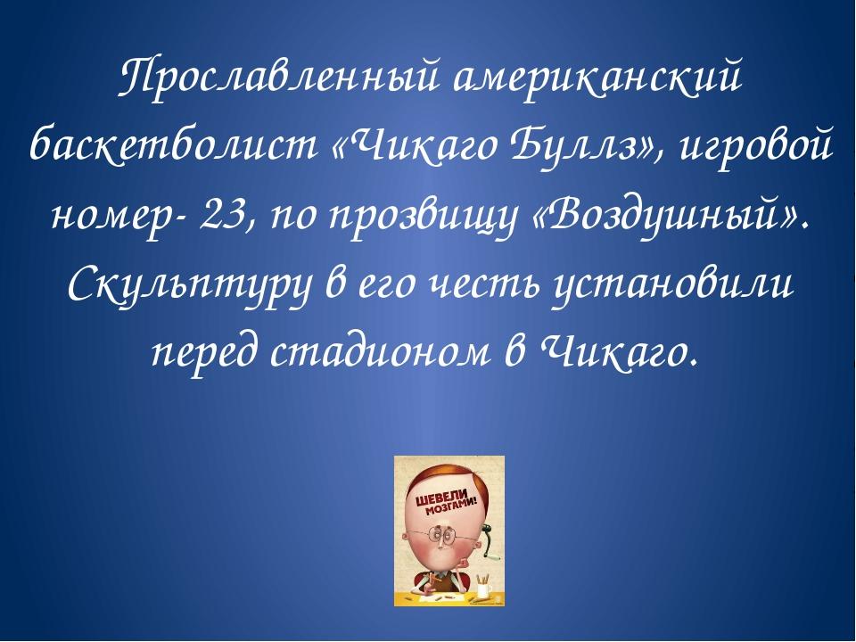 Этот вид спорта является русской народной игрой. Основная идея которой- выби...