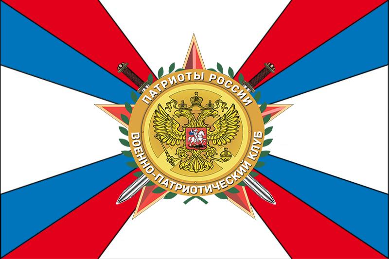 2flag