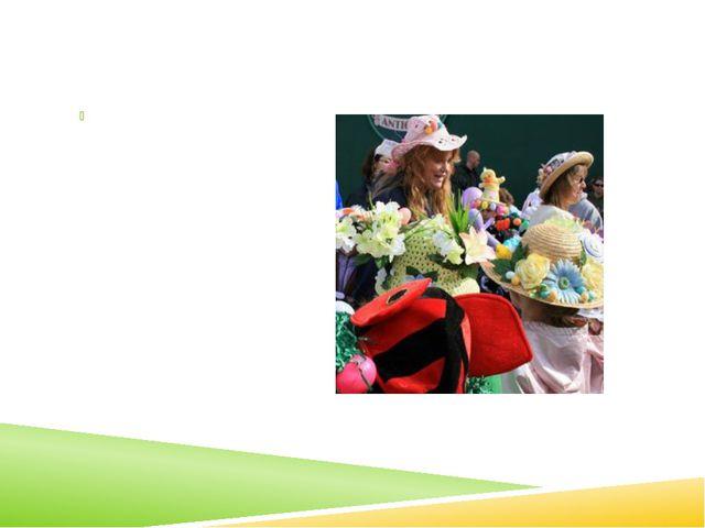 По всей Великобритании проходят пасхальные парады и фестивали. Парад пасхальн...
