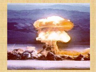 Третьей Мировой войны допустить нельзя! Создано страшное разрушительное оружи