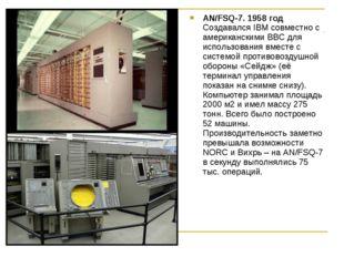 AN/FSQ-7. 1958 год Создавался IBM совместно с американскими ВВС для использов