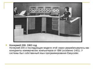 Honeywell 200. 1963 год Honeywell 200 и последующие модели этой серии разраба